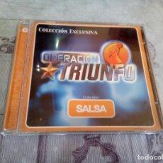 CDs de Música: CD DE OPERACIÓN TRIUNFO. Lote 181016181