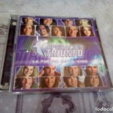 CDs de Música: DOBLE CD DE OPERACIÓN TRIUNFO. Lote 181016488
