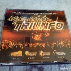 CDs de Música: 5 CD DE OPERACIÓN TRIUNFO. Lote 181016901