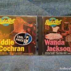 CDs de Música: EDDIE COCHRAN - WANDA JACKSON - LOTE DE 2 CD'S ORIGINALES LIBERTY RECORDS Y CAPITOL COMO NUEVOS. Lote 181410272
