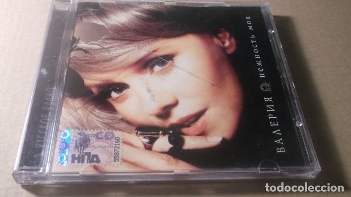 CD . RUSO RADIO MOSCU AÑO 2006 - CANTANTE BAAEPNR(CREO QUE VALERIA) 15 TEMAS (Música - CD's Pop)