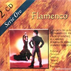 CDs de Música: FLAMENCO SERIE ORO (2 CD 'S) CAMARON DE LA ISLA - LA PAQUERA DE JEREZ - CALIXTO SANCHEZ. Lote 182487868