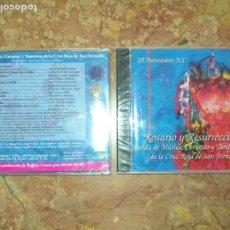 CDs de Música: NUEVO CD SEMANA SANTA BANDA DE MUSICA CORNETAS Y TAMBONRES DE LA CRUZ ROJA DE SAN FERNANDO CADIZ. Lote 182661543
