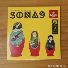 CDs de Música: SONA 9 -CD- XIV CONCURS DE MAQUETES 2014, ROCK CATALA SONA9. Lote 182776188
