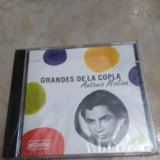 CDs de Música: CD GRANDES DE LA COPLA ( 8 EN TOTAL ). Lote 182870920