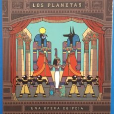 CDs de Música: CD / LOS PLANETAS / UNA OPERA EGIPCIA, 2010. Lote 183529540