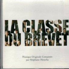 CDs de Música: LA CLASSE DU BREVET / STÉPHANE MOUCHA CD BSO - PROMO. Lote 183627743