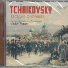 CDs de Música: TCHAIKOVSKY: SECULAR CHORUSES CHORUS OF ACADEMY OF CHORAL ART. VICTOR POPOV NUEVO PRECINTADO. Lote 183798646