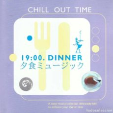 CDs de Música: CHILL OUT TIME 19:00 DINNER. CD. MEDIANE. Lote 184164631