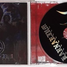 CDs de Música: KARNARIUM - KARNARIUM - YOTZ#30. Lote 184177790