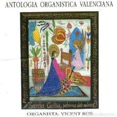 CDs de Música: ANTOLOGÍA ORGANÍSTICA VALENCIANA - ORGANISTA: VICENT ROS - CD ALBUM - 17 TRACKS - SOMAGIC - AÑO 1994. Lote 184179322