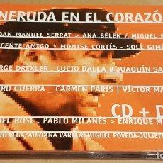 CDs de Música: NERUDA EN EL CORAZÓN / VARIOS ARTISTAS / DIGIPACK-CD+DVD / SIN INSERTO. Lote 184457323