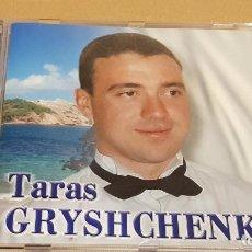 CDs de Música: TARAS GRYSHCHENKO-SERGEI BOROVYCHENKO / TROMPETA / COLLECTION RETRO MUSIC - UKRANIA / LUJO.. Lote 184608206