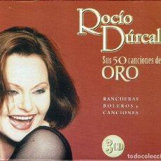 CDs de Música: ROCÍO DÚRCAL: 50 CANCIONES DE ORO. ESTUCHE CON 3 CDS V. Lote 184804771