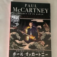 CDs de Música: PAUL MCCARTNEY THE BEATLES - FRESHEN UP IN JAPAN 2018 - 4 CD, ED. LIMITADA. Lote 184910351