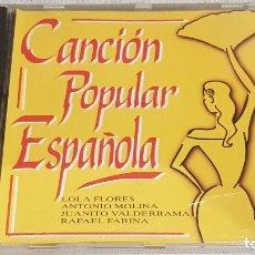 CDs de Música: CANCIÓN ESPAÑOLA / VARIOS ARTISTAS / CD - EL DORADO-1995 / 8 TEMAS / DE LUJO.. Lote 186252140