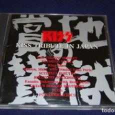 CDs de Música: KISS TRIBUTE IN JAPAN. Lote 186332237