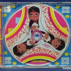 CDs de Música: PACO CLAVEL - GLAM ZELESTIAL - CD. Lote 189320757