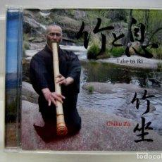 CDs de Música: RARO - CD CHIKU ZA JAPON - TAKE TO IKI - BAMBOO & BREATH - GRABADO EN CANDELEDA (AVILA). Lote 190518791