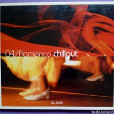 CDs de Música: FLAMENCO CHILLOUT (EL PAÍS). Lote 191081237
