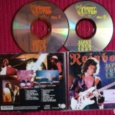 CDs de Música: RAINBOW: JAPAN TOUR 1984, 2CD'S LIVE AT BUDOKAN TOKYO JAPAN 14 MARCH 1984. Lote 191229853