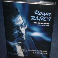 CDs de Música: ROQUE BAÑOS EN CONCIERTO - 2 CDS+DVD. Lote 192715207
