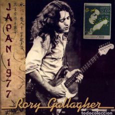 CDs de Musique: RORY GALLAGHER – JAPAN 1977 - BOX 12 CD-. Lote 218081140