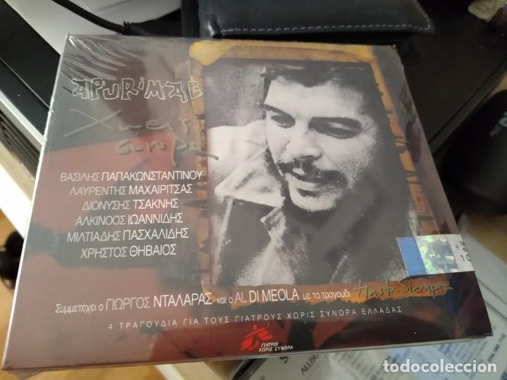 APURIMAC - CONJUNTO GRIEGO APURIMAC - ????? ?????? CD SINGLE 4 TEMAS (Música - CD's World Music)