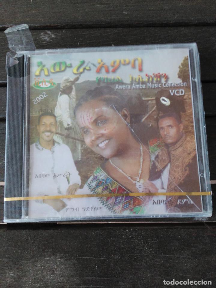 MÚSICA DE ETIOPÍA - PRECINTADO (Música - CD's World Music)