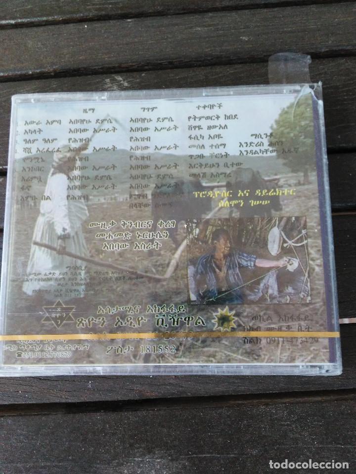 CDs de Música: Música de Etiopía - Precintado - Foto 2 - 194172406