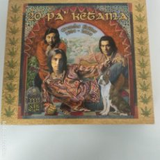 CDs de Música: KETAMA.20 PA´ KETAMA..GRANDES EXITOS 1984-2004..2 CD´S + DVD. Lote 194222921