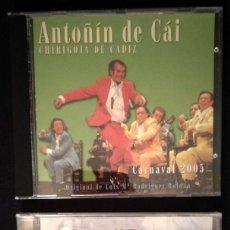 CDs de Música: LOTE 2 CD CHIRIGOTAS CARNAVAL CÁDIZ. Lote 194226211