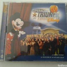 CDs de Música: CD DOBLE OPERACION TRIUNFO DISNEY. Lote 194300101