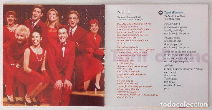 CDs de Música: DAGOLL DAGOM TODIO Amor meu CD de la orquesta de la obra - Foto 2 - 194344863