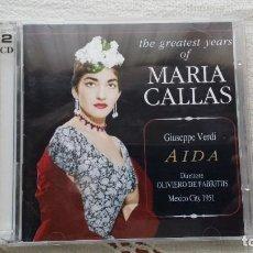 CDs de Música: VERDI: AIDA. MARIA CALLAS, MARIO DEL MÓNACO, DIR: OLIVIERO DE FABRITIS. 2 CDS. Lote 194633518