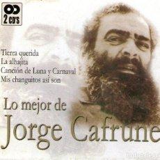 CDs de Música: DOBLE CD ÁLBUM: JORGE CAFRUNE - LO MEJOR DE JORGE CAFRUNE - 24 TRACKS - MAYOFON, MURCIA - AÑO 2001. Lote 194671711