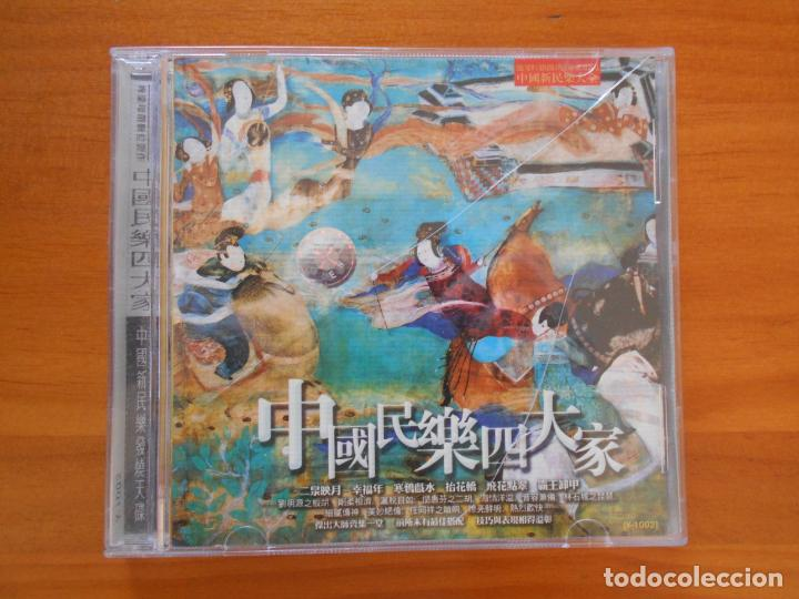 CD THE NEW CHINESE FOLK MUSIC ALBUM (2O) (Música - CD's World Music)