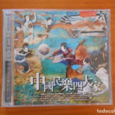 CDs de Música: CD THE NEW CHINESE FOLK MUSIC ALBUM (2O). Lote 194676582