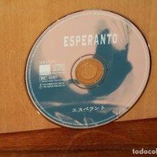CDs de Música: ESPERANTO - SOLO CD SIN CARATULAS COMO NUEVO. Lote 194723817