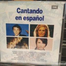 CDs de Música: LA MUSICA DE TU VIDA – CANTANDO EN ESPAÑOL (CD) ADAMO, DALIDA, PINO DONAGGIO, OLIVER, MINA, ASTRUD. Lote 194733865