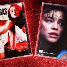 CDs de Música: ROSARIO TIJERAS / ROQUE BAÑOS. Lote 194746827
