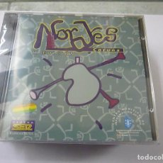 CDs de Música: NORDÉS CORUÑA - II EDICIÓN FOLK GALEGO - PRECINTADO - N. Lote 194871893