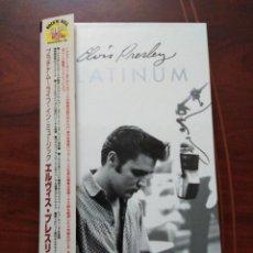 CDs de Música: ELVIS PRESLEY PLATINUM A LIFE IN MUSIC ( EDICIÓN JAPONESA ) 4CD + 2 LIBROS. Lote 194883060