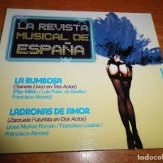 CDs de Música: LA REVISTA MUSICAL DE ESPAÑA LA RUMBOSA / LADRONES DE AMOR CD DIGIPACK 2011 FRANCISCO ALONSO. Lote 194891871