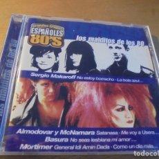 CDs de Música: RAR CD. LOS MALDITOS DE LOS 80. SERGIO MAKAROFF, BASURA, MORTIMER, ALMODOVAR. Lote 194981987
