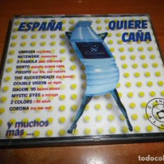 CDs de Música: ESPAÑA QUIERE CAÑA DOBLE CD DEL AÑO 1995 BENTO 2 FABIOLA NINA DOUBLE VISION CORONA KAOOS UMBOZA 2 CD. Lote 195043140