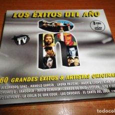 CDs de Música: LOS EXITOS DEL AÑO Ñ 2004 TRIPLE CD + DVD DIGIPACK FANGORIA HOMBRES G EL CANTO DEL LOCO PEREZA 3 CD. Lote 195045407