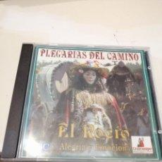 CDs de Música: G-KUKI84 CD MUSICA EL ROCIO ALEGRIA Y EMOCION PLEGARIAS DEL CAMINO CD MANUEL ORTA CANTORES LUCIA TAT. Lote 195056525