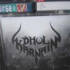 CDs de Música: DHUL KARNAIN - DESTRUCTOR. Lote 195097318