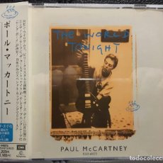 CDs de Música: PAUL MCCARTNEY - BEATLES - THE WORLD TONIGHT - NARANJA - CD SINGLE - JAPON - EXCELENTE - RARO. Lote 195118546